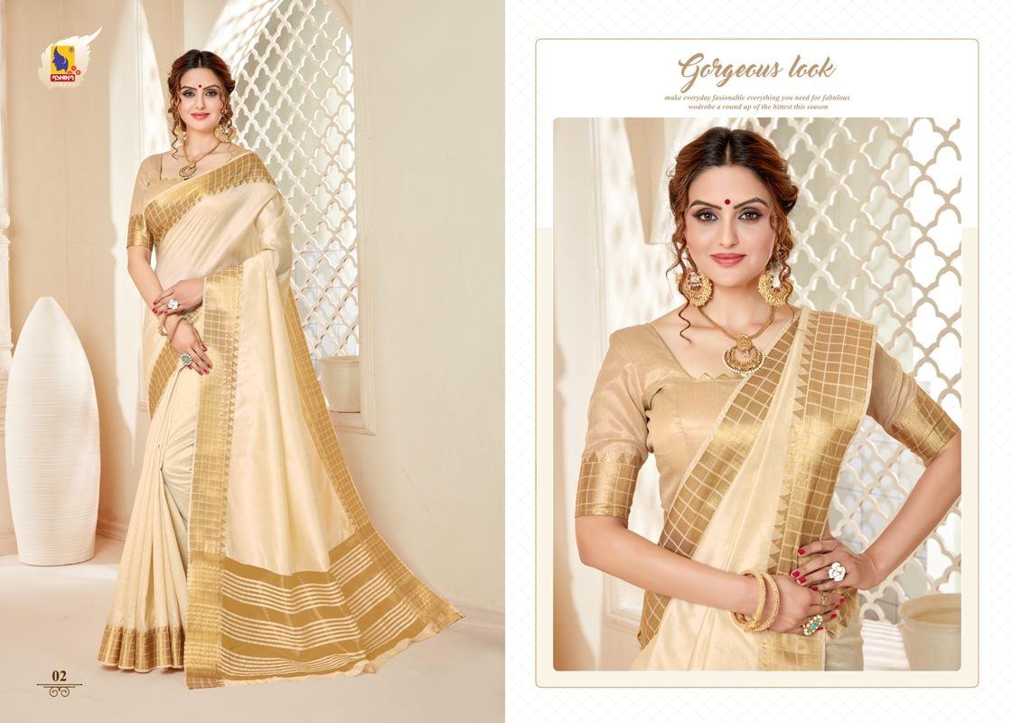 Cream Colour Cotton Silk Saree