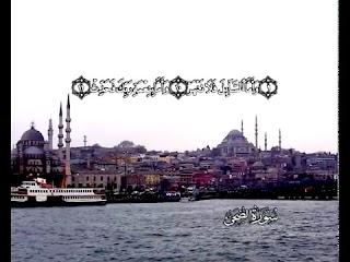 Sura  Ad-Duha <br>(The Forenoon) - Sheikh / Mahmoud AlHosary -