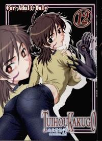 (C70) [Oretachi Misnon Ikka (Misnon the Great)] TUIHOU KAKUGO Version.12 (Witchblade) [English] [Naxusnl]
