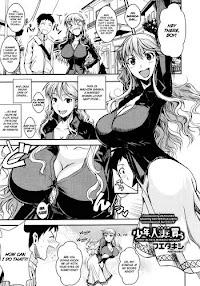 [Fuetakishi] Shounen, Hitozuma o Kau | A Boy Buys A Married Woman (COMIC Megastore 2012-01) [English] [Zenigeba + Ero Manga Girls]