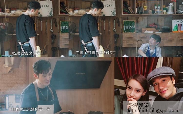黃曉明在節目中說Baby愛吃黃磊的紅燒肉,他就來學一學。
