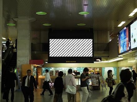 阪急ターミナルビジョン  「BIGMAN」