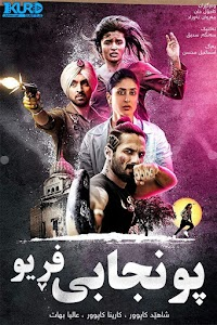 Udta Punjab Poster