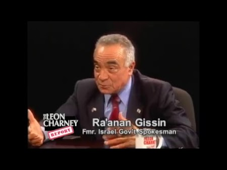 Ra'anan Gissin and Eyal Zisser, Middle East Special 2 (Edited Episode 9/07/2014 with content from 11/01/2009 & 4/13/2008)