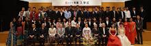Học viện quốc tế Kantou
