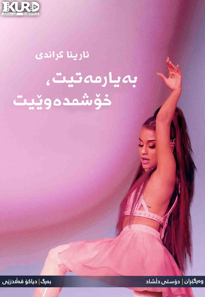 ariana grande: excuse me, i love you kurdish poster