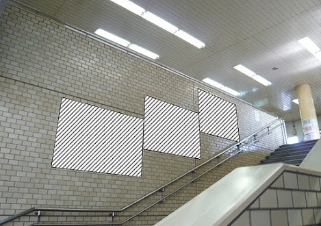 階段壁面パネルセット (桂パネル)