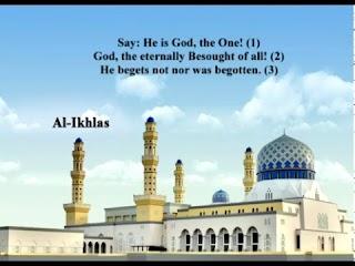 Sura  Al-Ikhlaas <br>(Purity) - Sheikh / Mishary AlAfasy -