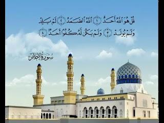 Sura La adoración pura <br>(Al-Ijlás) - Jeque / Ali Alhuthaify -