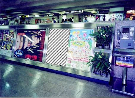 B1京都線セット