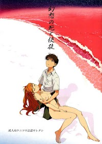 (C74) [Mebae Anime (mebae)] Gensou no Shi to Shito   Death of Illusion and an Angel (Neon Genesis Evangelion) [English] [Mequemo]