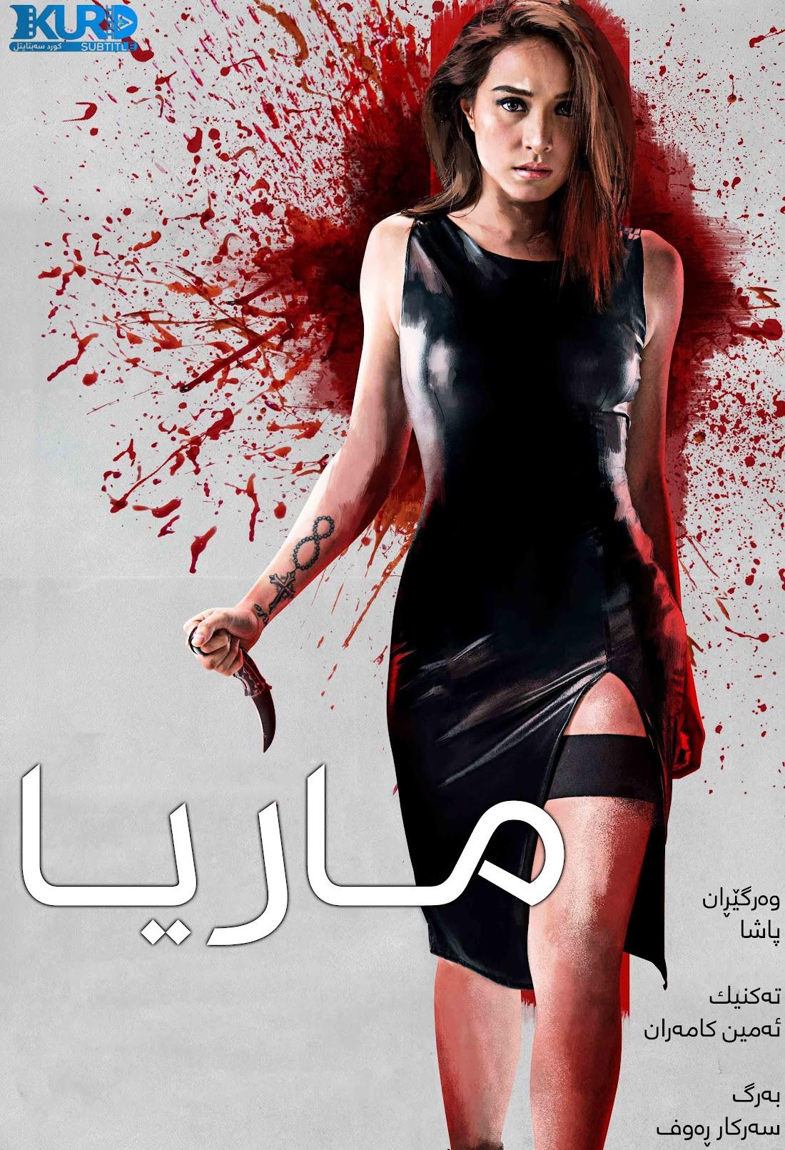 Maria kurdish poster