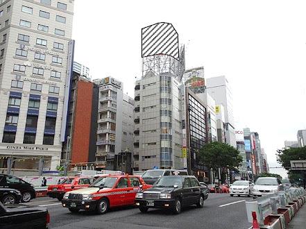 銀座田創館ビル