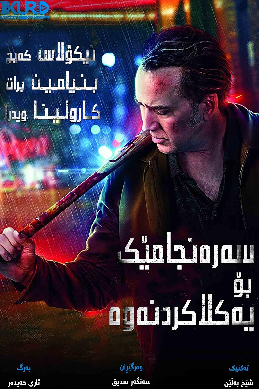 A Score to Settle kurdish poster