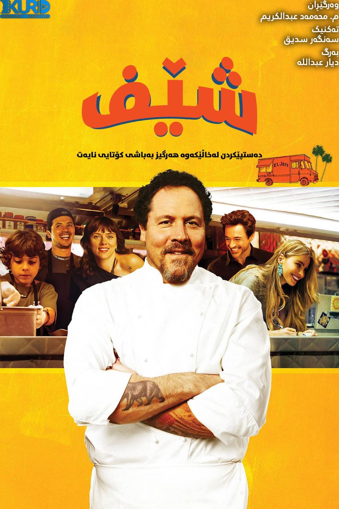 Chef kurdish poster