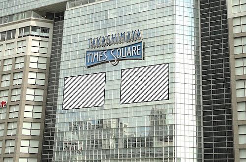 新宿高島屋 西側壁面広告