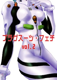 (C66) [Studio Katsudon (Manabe Jouji)] Plug Suit Fetish Vol. 2 (Neon Genesis Evangelion) [English] {D-W}