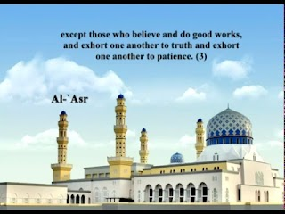 Sure  Al-Asr <br>(Time) - şeyh / Mishary AlAfasy -