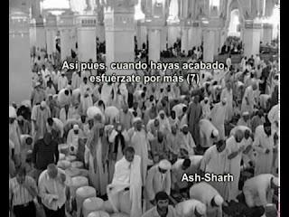 سورة الشرح  - الشيخ / عادل الكلباني - ترجمة إسبانية
