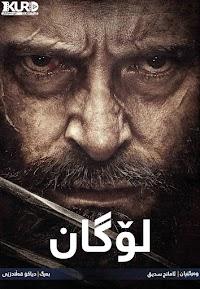 Logan 4K Poster