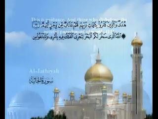 Sura  Al-Jathiyah <br>(The Kneeling) - Sheikh / Mishary AlAfasy -