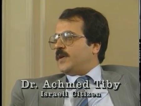 Ahmad Tibi and Ghaith Al-Omari (Original Airdate 6/11/1989)