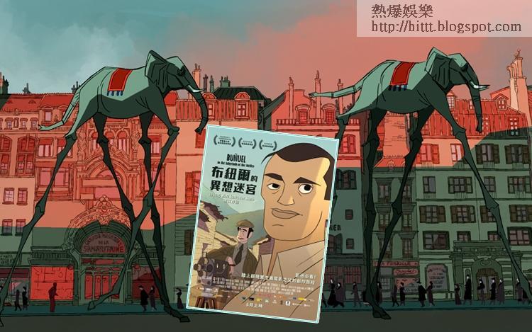 動畫將超現實主義電影之父的心路歷程呈現出來。