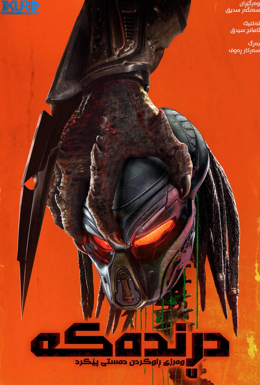 The Predator kurdish poster