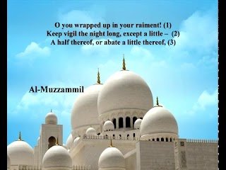 Sura  Al-Muzzammil <br>(The One wrapped in Garments) - Sheikh / Mohammad Ayyoob -
