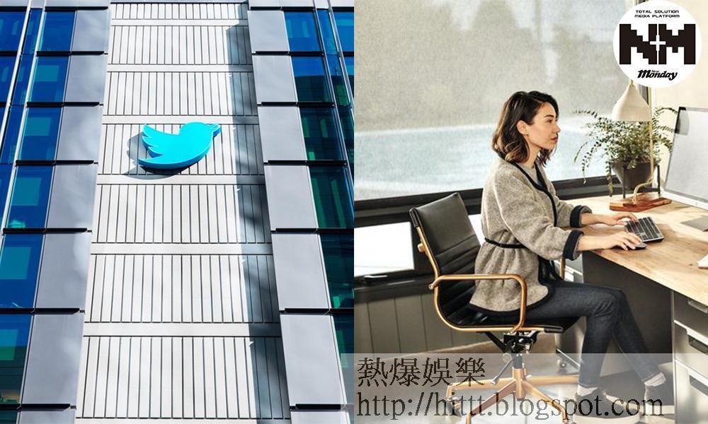 Twitter宣布員工可以「永遠」Work from Home!員工可自行決定返公司工作 !|時事新聞台