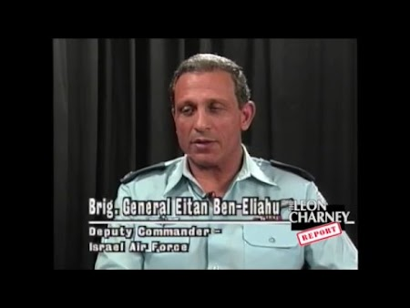 Eitan Ben Eliyahu, Bronka Weintraub and Ilana Tsur (Edited Episode 5/03/2015 with content from 10/20/1994)