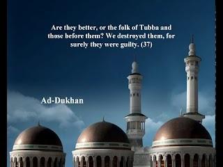 Sura  Ad-Dukhan <br>(The Smoke) - Sheikh / Mishary AlAfasy -