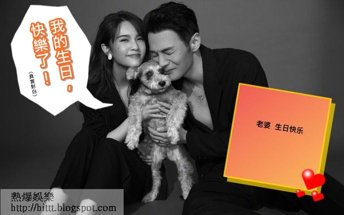 楊丞琳和李榮浩昨晚難得於社交網放閃。