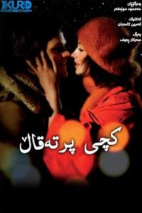 Appelsinpiken Poster