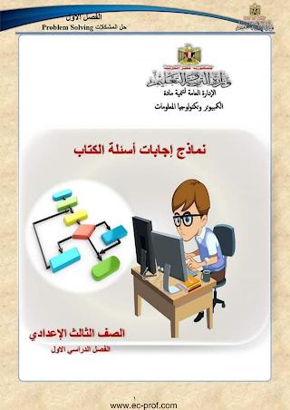 موقع س و ج  talb online طالب اون لاين