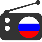 Russian radio, Radio of Russia