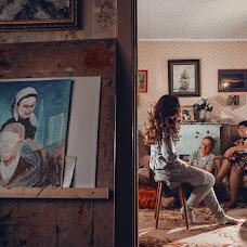 Wedding photographer Andrey Ryzhkov (AndreyRyzhkov). Photo of 13.11.2018