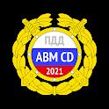 Экзамен ПДД 2021, Правила ПДД и Билеты ПДД icon