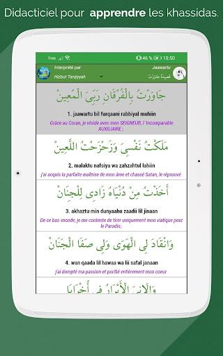 QasidasFreeApp screenshots 9