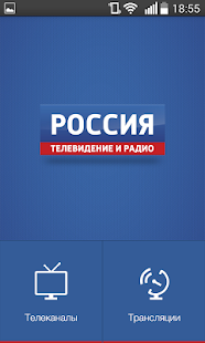 Russia. Television and Radio. - náhled