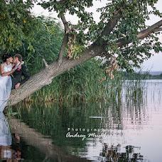 Wedding photographer Andrey Mrykhin (AndreyMrykhin). Photo of 20.09.2015