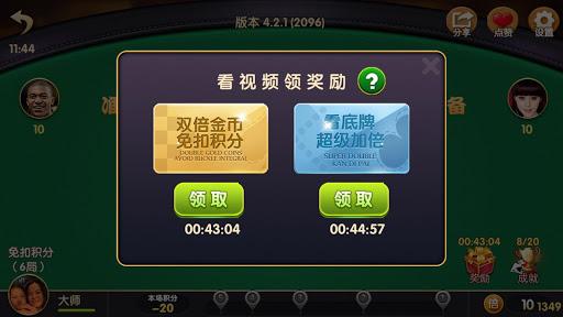 u5355u673au6597u5730u4e3b-u771fu4ebau667au80fdu61c2u914du5408  gameplay | by HackJr.Pw 6
