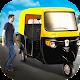 Auto Rickshaw Simulator for PC-Windows 7,8,10 and Mac