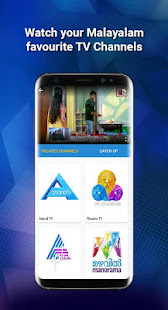 Anand Media TV - Apps on Google Play