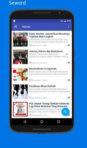 玩免費新聞APP|下載Seword app不用錢|硬是要APP