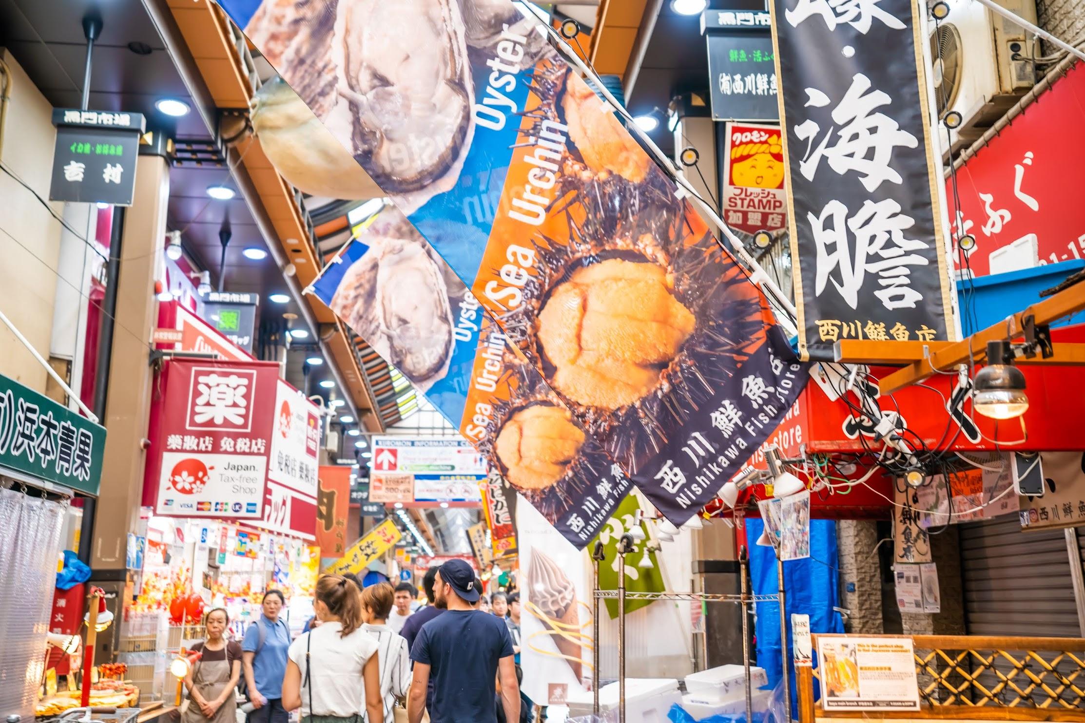 Osaka Kuromon Ichiba (Kuromon Market)5