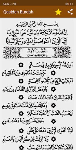 Teks Sholawat Burdah : sholawat, burdah, ✓[2021], Qasidah, Burdah, Lengkap, Terjemahannya, Android, Download, [Latest]