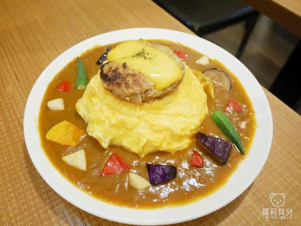 台日交流 art cafe&bar u&me 東京廚房 日式蛋包咖哩飯