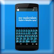 My Malayalam