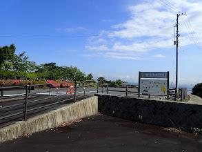 富士見台霊園